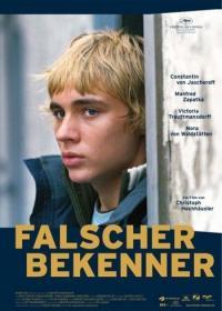 I Am Guilty - Falscher Bekenner [2005 - Germany] drama