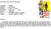 Four Fast Guns  (Western 1960)  James Craig  720p