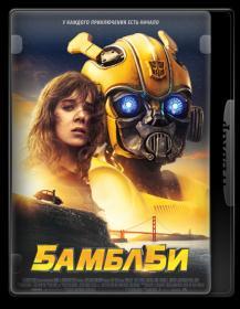 Bumblebee 2018 WEBRip 1080p