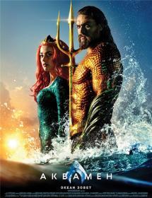 Aquaman 2018 WEB-DLRip 1 46 MegaPeer