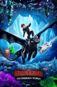 How To Train Your Dragon The Hidden World (2019) [WEBRip] (1080p)