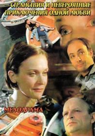 любви (2004) SATRip AVC Files-x