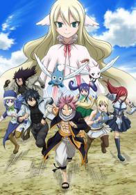 [AnimeRG] Fairy Tail Final Series (2018) (278-328 Complete) [1080p] [JRR] (S3 01-51)