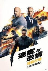 Fast and Furious Presents Hobbs and Shaw 2019 1080p
