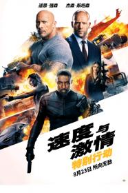 速度与激情:特别行动 Fast and Furious Presents Hobbs and Shaw 2019 BD1080P X264 AAC 中英双字无水印