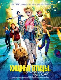 Birds of Prey and the Fantabulous Emancipation of One Harley Quinn 2020 iT BDRip 2.84GB x264