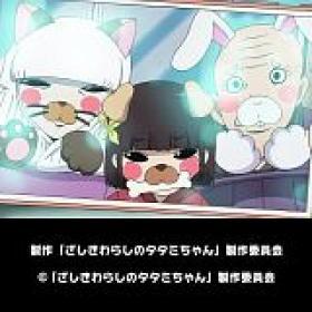 Zashiki Warashi no Tatami-chan - 05 (480p)-HorribleSubs[TGx]