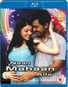 Naan Mahaan Alla (2010)[Tamil BDRip - x264 - 400MB - E-Subs]