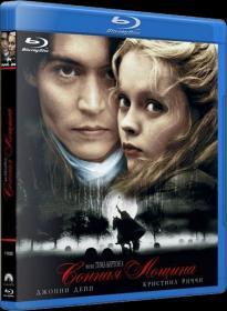 Сонная лощина - Sleepy Hollow JPN (1999) BDRip 720p - KORSAR