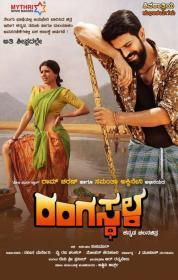 Rangasthala (2019) 1080p HDRip - [Kannada  + Telugu] -  X264 2.5GB ESubs