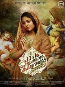 Paapam Cheyyathavar Kalleriyatte (2020)Malayalam HDRip x264 MP3 700MB