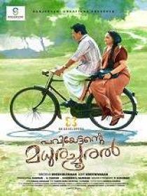 Paviettante Madhurachooral (2018) Malayalam HDTVRip - x264 - MP3 - 700MB