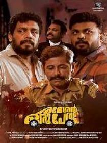 Rameshan Oru Peralla (2019) 720p Malayalam Proper HDRip x264 DD 5.1 - 1.2GB ESub
