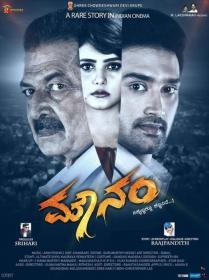 Mounam (2020)[Proper Kannada - 720p HD AVC - UNTOUCHED - x264 - 1.4GB]