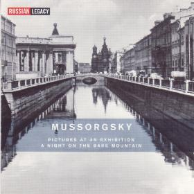 Mussorgsky – Pictures At An Exhibition, A Night On The Bare Mountain, - Leningrad Philharmonic, Kirov State Opera SO, Simeonov, Gergiev