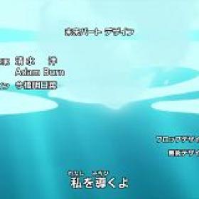 Asatir - Mirai no Mukashi Banashi - 08 (720p)-Erai-raws[TGx]