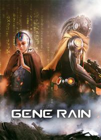 Gene Rain [FitGirl Repack]