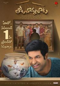 Tholu Bommalata (2019)[Telugu 1080p HDTVRip - x264 - 2.5GB]