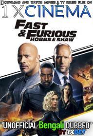 Fast And Furious Presents Hobbs And Shaw 2019 720p BRRip Bangali Dub x264-1XBET