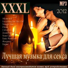 XXXL_Luch_Muzika_Seksa