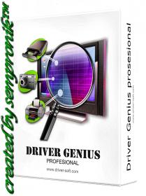 Driver genius professional edition v11 driver genius professional editio