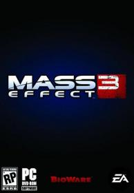 Screens Zimmer 1 angezeig: mass effect 3 black box