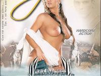 Фильм Гладиатор 3: Сексуальное соревнование / Private Gold 56: Gladiator 3
