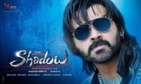Shadow (2013) Telugu Movie DVDSCR XviD - Exclusive