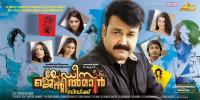 Ladies and Gentleman (2013) Malayalam Movie SCREENER MP4 - Exclusive