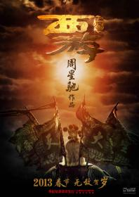 Journey to the West Conquering the Demons 2013 1080p BluRay DTS-HD MA 7  ...