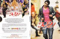 Mirchi (2013)Telugu Movie Untouched DVD-9 Videos