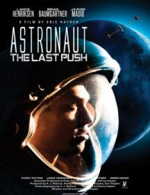 Astronaut The Last Push 2012 DVDRip x264