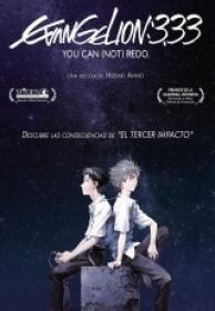 Evangelion 3 0 You Can (Not) Redo [BluRay Rip][AC3 5.1 Español Castellano][2013]