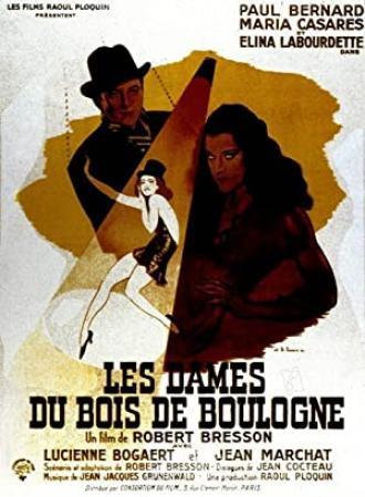 Les Dames du Bois de Boulogne 1945 iNTERNAL BDRip x264-GHOULS[rarbg]