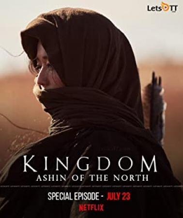 Kingdom: