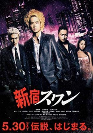 Shinjuku Swan 2015 JAPANESE 720p BluRay H264 AAC-Mkvking