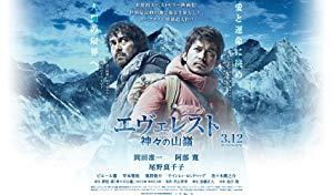 Everest: