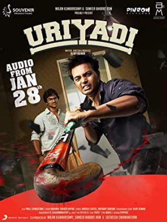 URIYADI (2020) 720p Malayalam TRUE HQ HDTV - AVC - UNTOUCHED - AAC - 1.9GB