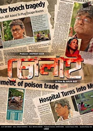 Cholai (2016) Bengali Original 720p AMZN WEBRip ⭐900 MB⭐ ESub DD-2 0 x264 - Shadow (BonsaiHD)