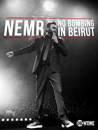 NEMR: