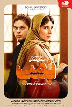 Bomb, A Love Story (2018) (1080p WEB-DL x265 HEVC 10bit AAC 2 0 Persian afm72)