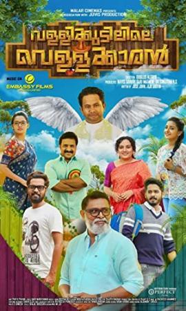 Vallikudilile Vellakaaran (2018) 720p Malayalam TRUE WEB-DL - AVC - UNTOUCHED - AAC - 1.3GB