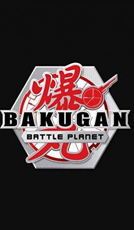 Bakugan: