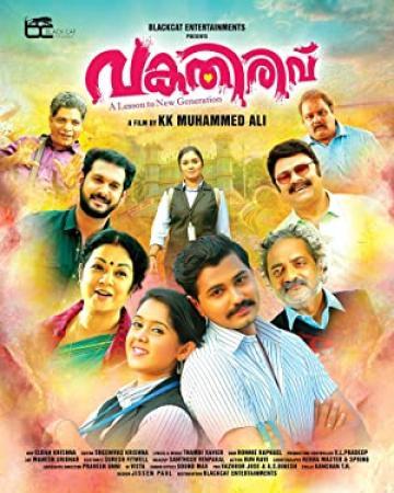 Vakathirivu (2019) 720p Malayalam HDRip x264 AAC 1.1GB